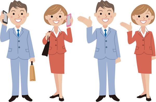 新人から定年を迎えるまで終身雇用は守られるか?